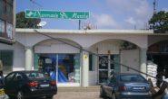 Pharmacie de Garde : Pharmacie du Marché